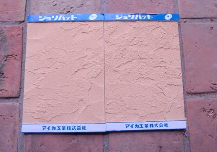外壁仕上がりパターン